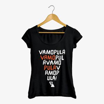 camiseta-feminina-sandy-e-junior-vamo-pula-vamo-pula-faz-parte-do-repertorio-do-cd-00602508036774-26060250803677