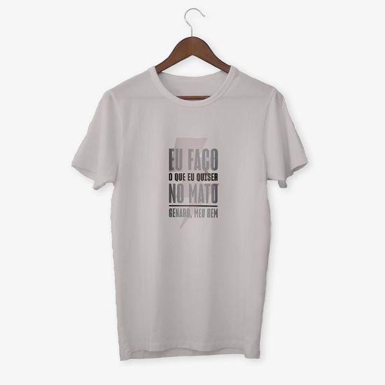 camiseta-feminina-sandy-e-junior-camiseta-genaro-meu-bem-maria-chiquinha-e-um-xotebalada-humor-00602577958625-26060257795862