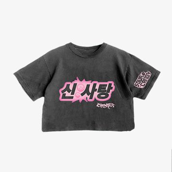 camiseta-baby-look-blackpink-e-lady-gaga-blackpink-x-lg-crop-ii-camiseta-baby-look-blackpink-e-lady-gaga-00602507374297-26060250737429