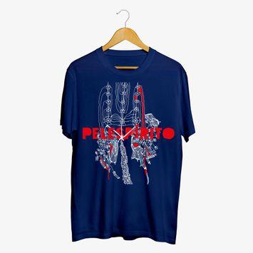 camiseta-zelia-duncan-pelespirito-1-frente-e-verso-azul-camiseta-zelia-duncan-pelespirito-1-f-00602438267187-26060243826718